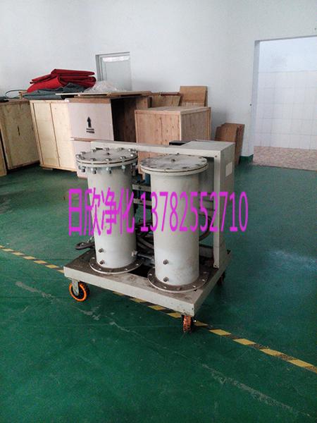 液压油废油再生过滤机滤油机厂家LYC-G32增强