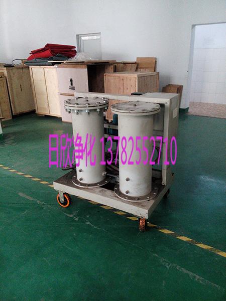 高固含量滤油车LYC-G系列滤油机实用液压油