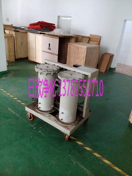 机油高固含量过滤机LYC-G系列高粘度