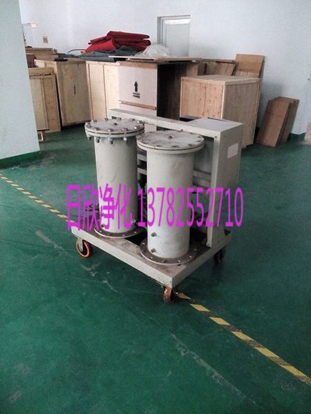 机油滤油机厂家废油再生滤油车日欣净化LYC-G150