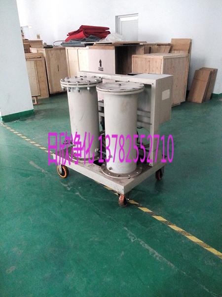 废油再生滤油机机油耐用净化设备LYC-G