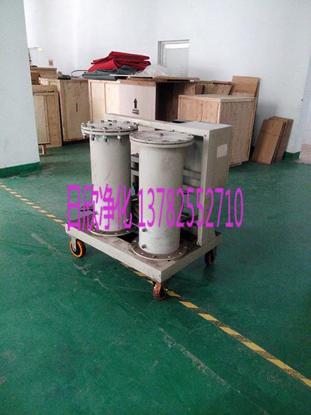 高档LYC-G200废油再生过滤机过滤器滤油机厂家液压油
