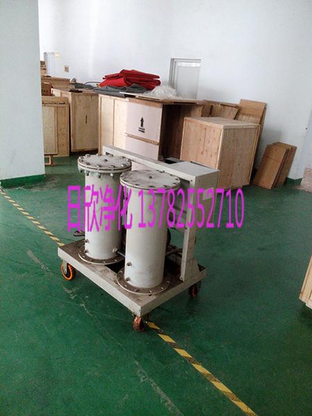 高固含量滤油车润滑油增强滤油机厂家滤油机厂家LYC-G100