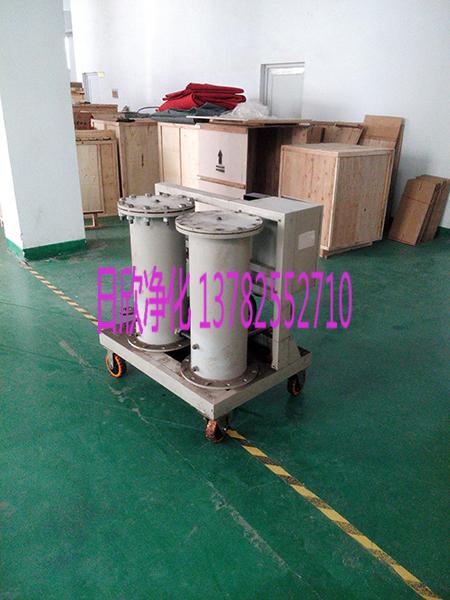 高粘度机油高固含量过滤机LYC-G系列