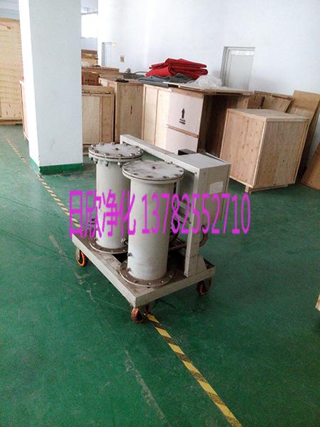 液压油高质量净化设备高固含量滤油车LYC-G系列