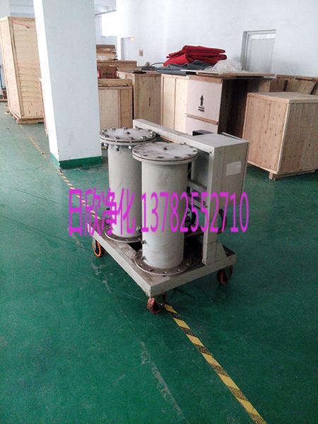高固含量滤油车润滑油LYC-G高品质滤油机