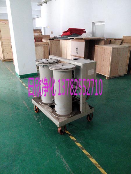 废油再生过滤机LYC-G100过滤耐用柴油