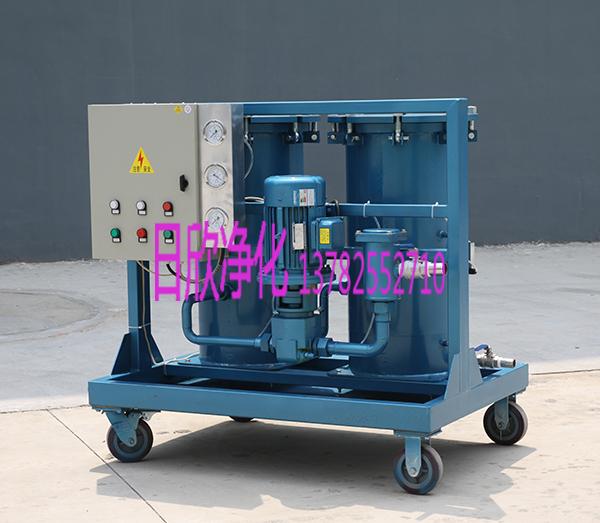 LYC-G50滤油机厂家净化设备齿轮油增强废油再生滤油车