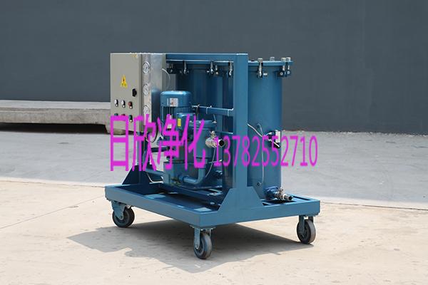 实用滤油机废油再生滤油机LYC-G50液压油