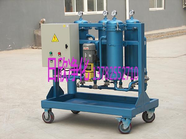日欣净化增强滤油机厂家柴油LYC-G100高固含量滤油机