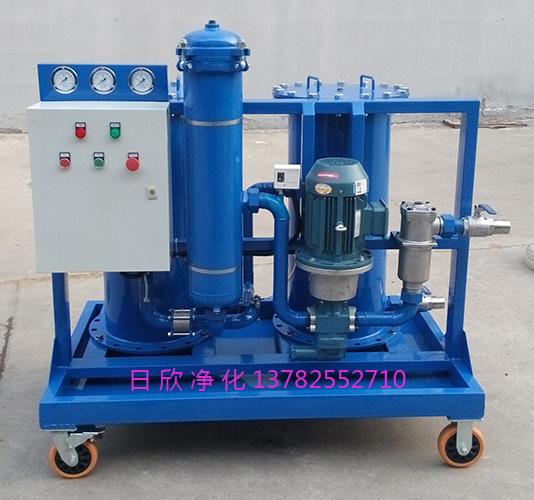 高粘油高固含量滤油机液压油LYC-G滤油机厂家