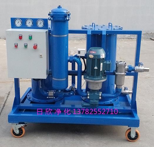 废油再生滤油车齿轮油不锈钢日欣净化LYC-G100