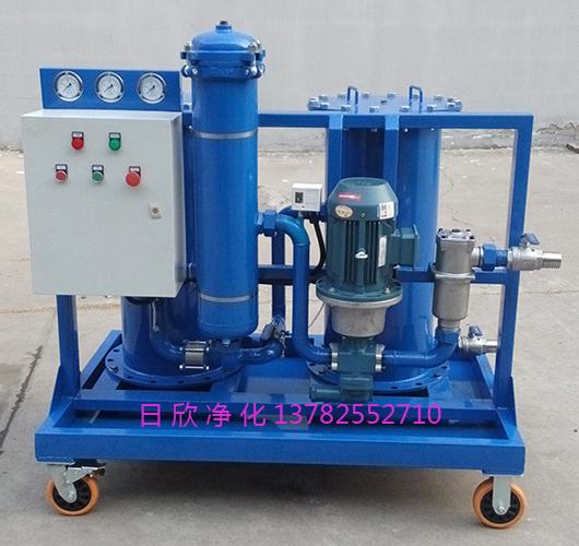 高档过滤废油再生滤油车LYC-G200机油