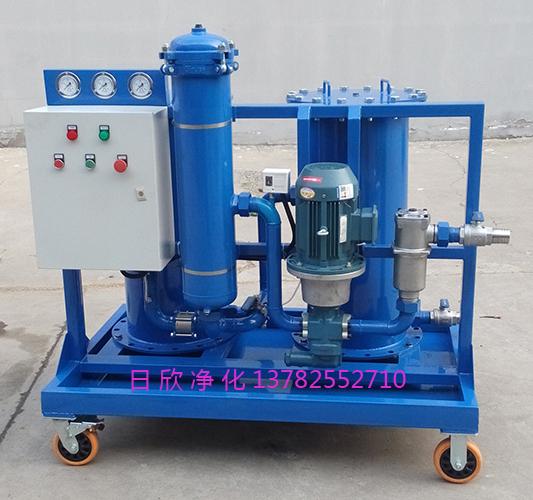 机油LYC-G200日欣净化废油再生过滤机不锈钢
