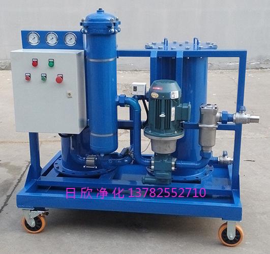 LYC-G150废油再生滤油机液压油高粘油净化设备