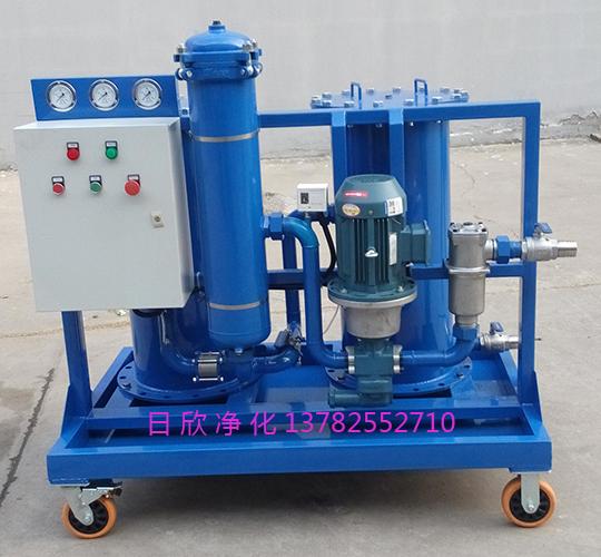 高粘度润滑油滤油机厂家LYC-G高固含量滤油车