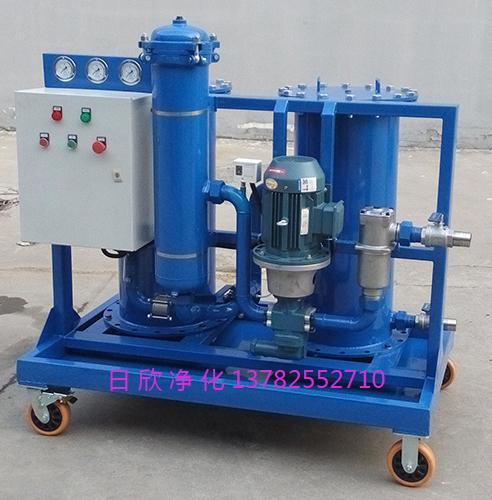 废油再生过滤机净化设备LYC-G200润滑油高档
