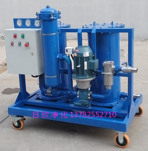 齿轮油LYC-G200废油再生滤油车高质量日欣净化