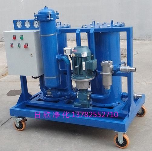日欣净化LYC-G100高固含量滤油机高粘度机油