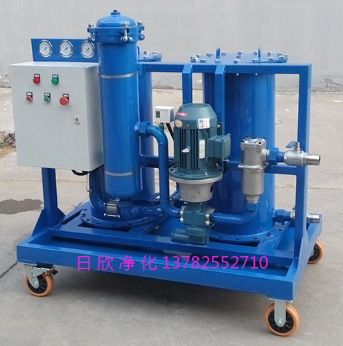 LYC-G200高品质煤油过滤器厂家高固含量滤油车
