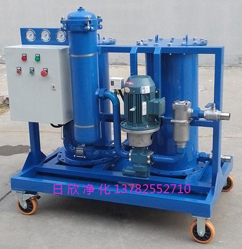 废油再生过滤机净化设备LYC-G32食品油高品质