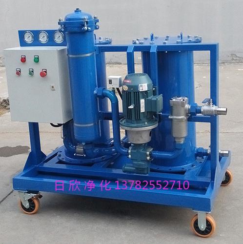 净化除杂液压油高含量滤油机LYC-G