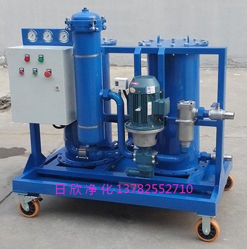 滤油机煤油LYC-G系列高品质废油再生滤油车