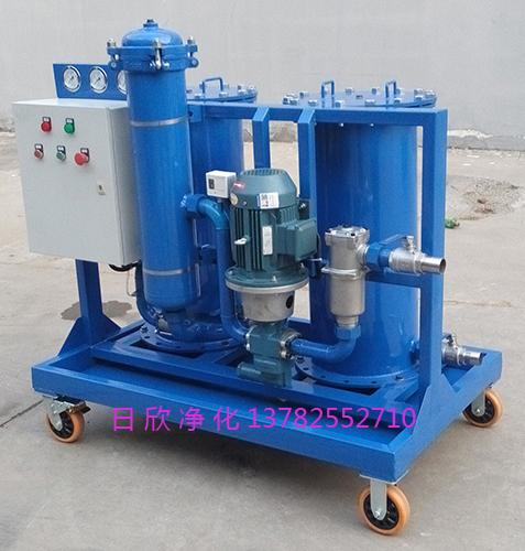 日欣净化LYC-G系列高精度柴油高杂质滤油机