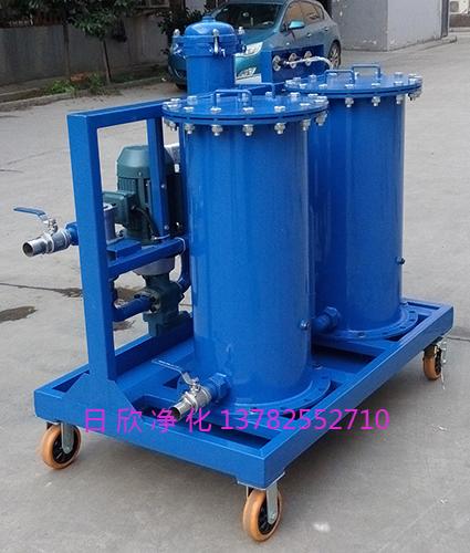 LYC-G系列煤油废油再生滤油车滤油机高品质