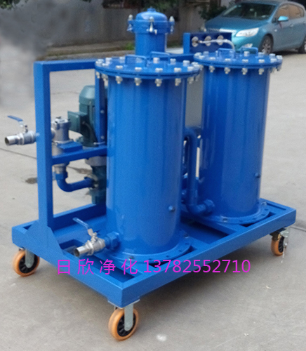 润滑油废油再生过滤机高档净化设备LYC-G200