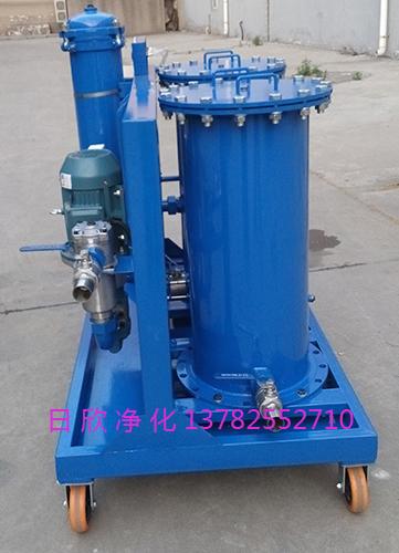 高档LYC-G系列过滤器废油再生滤油机抗磨液压油