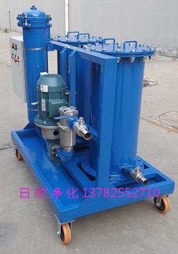 液压油高固含量过滤机LYC-G32高粘度油净化设备