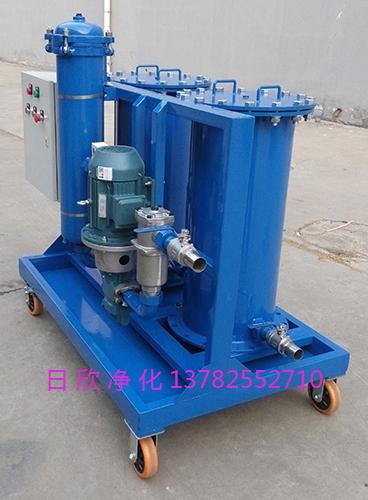 LYC-G防爆滤油机厂家柴油废油再生过滤机