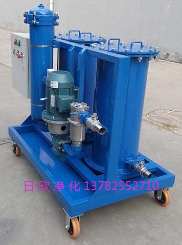 工业齿轮油高档滤芯废油再生滤油机LYC-G150
