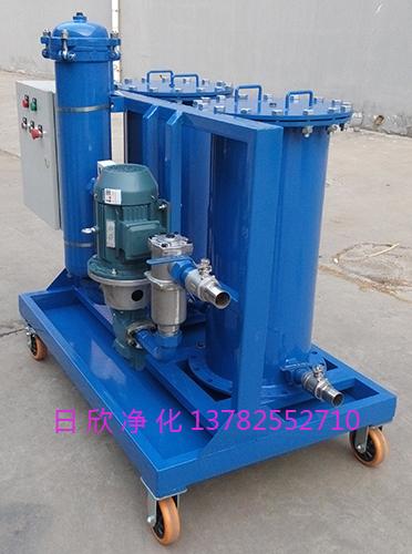 废油再生滤油机实用LYC-G50工业齿轮油净化设备