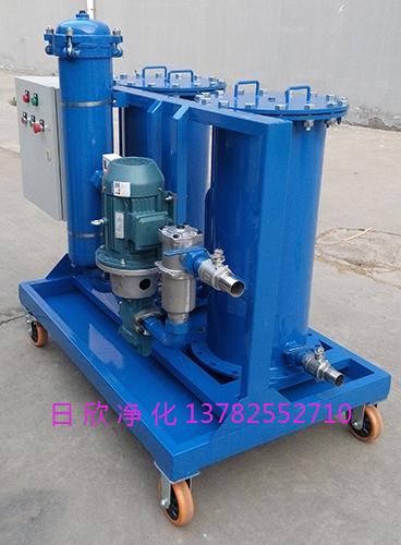 滤芯厂家润滑油再生滤油车除杂LYC-G