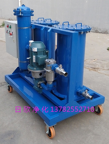 高粘度LYC-G100滤芯废油再生过滤机煤油
