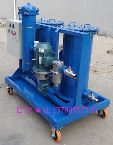废油再生滤油机润滑油滤芯高级LYC-G50