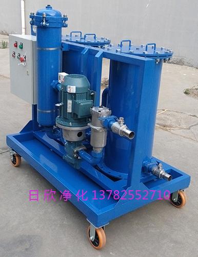 废油再生滤油机LYC-G150液压油高粘油净化设备