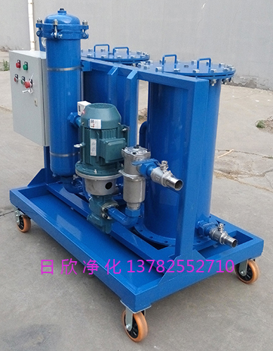 LYC-G系列高品质废油再生滤油车滤油机煤油