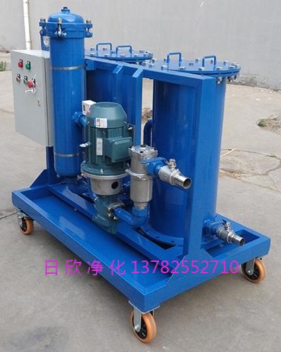润滑油LYC-G32过滤器厂家废油再生过滤机增强