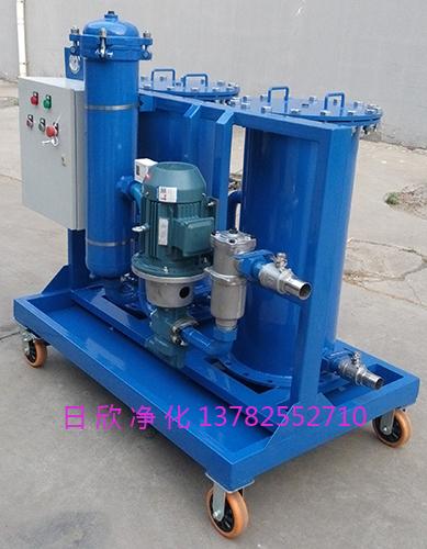 机油高级日欣净化废油再生滤油车LYC-G200
