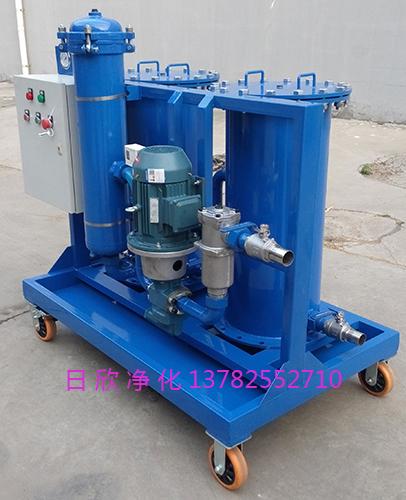不锈钢滤油机厂家柴油废油再生滤油车LYC-G