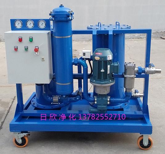 净化高级机油LYC-G200高固含量滤油机