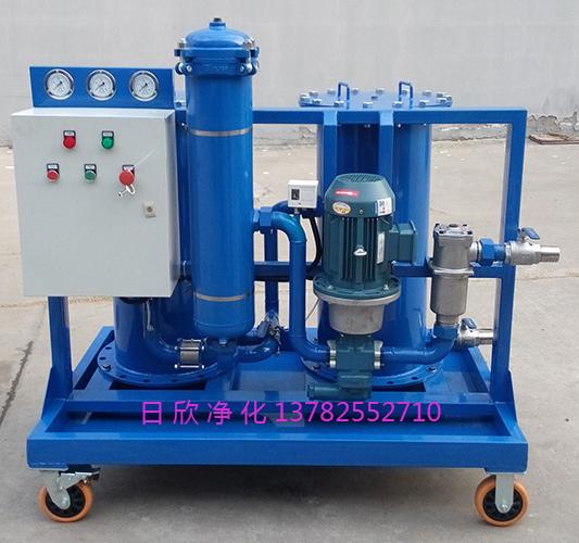 滤油机厂家高粘油LYC-G液压油高固含量滤油机