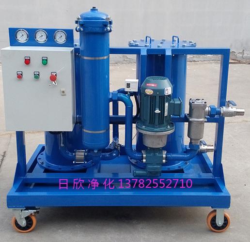 净化液压油LYC-G除杂高含量滤油机