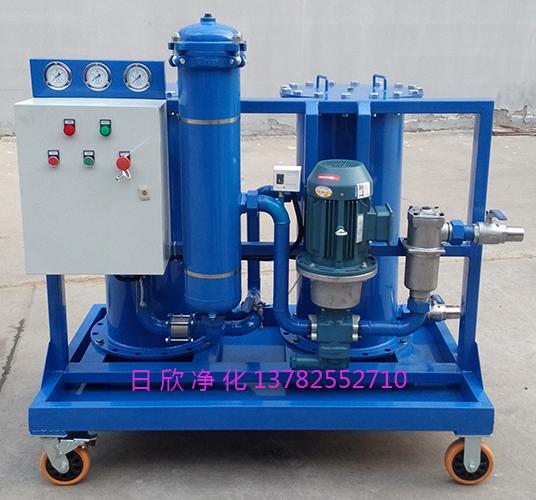 高级机油废油再生滤油车LYC-G200日欣净化