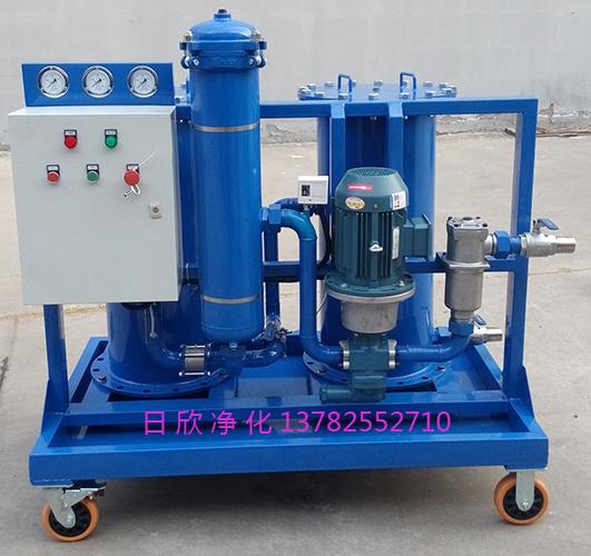 废油再生滤油车液压油增强LYC-G净化设备