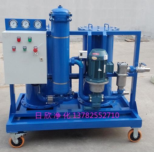 高粘度柴油日欣净化LYC-G系列废油再生过滤机