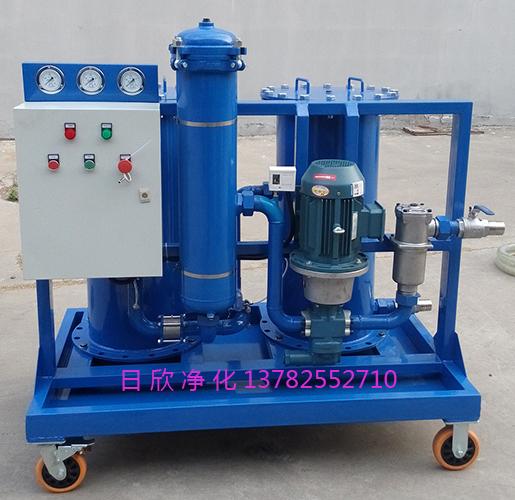 LYC-G系列日欣净化高杂质滤油机高精度柴油